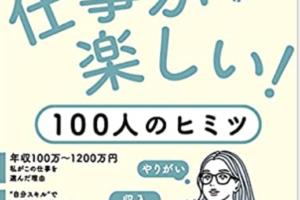 日経ウーマン, パーソナルスタイリスト